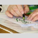 Schulsachen- und Taten /Kalligrafie